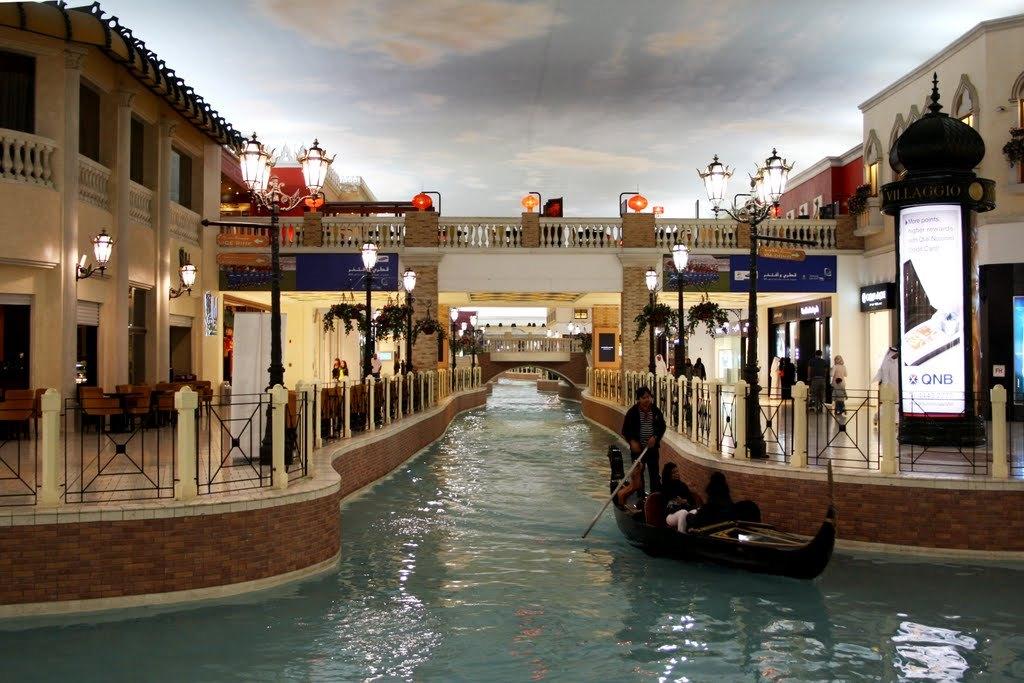 Bevásárlóközpont Katarban